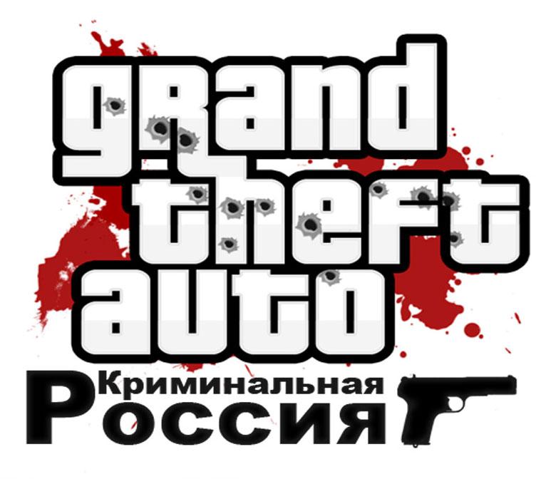 Скачать сервера гта криминальная россия.