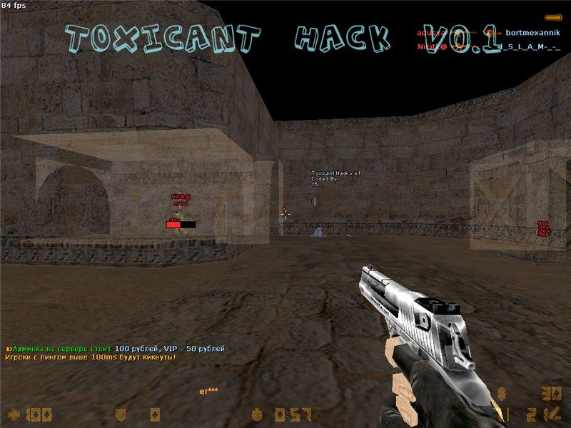 Toxicant Hack v0.1 для CS 1.6