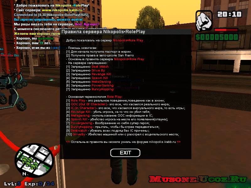 Скачать готовый сервер 03e